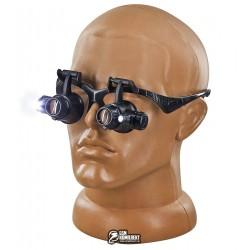 Бинокулярные очки 9892G, 10x, 15x, 20x, 25x Led подсветка