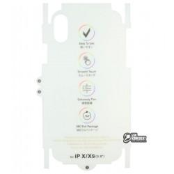 Защитная пленка на заднее стекло и рамку для Apple iPhone X / iPhone XS, полиуретановая