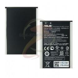 Аккумулятор Asus C11P1428 / ZenFone 2 ZE500KL (AAAA)
