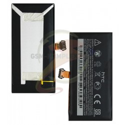 Аккумулятор HTC One V /G24 / BK76100 (AAAA)
