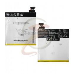 Аккумулятор Asus C11P1326 / MemoPad 7 / ME176 (AAAA)