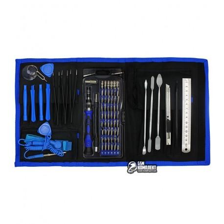 Набор инструментов для разборки мелкой электроники BST-119B