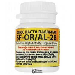 Флюс SF-OR / AL-28 високоактивний на органічній основі