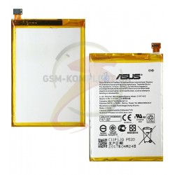 Аккумулятор Asus C11P1423 / ZenFone 2 ZE500CL (AAAA)
