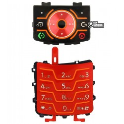Клавиатура для Motorola Z6, красная, нижняя, английская, верхняя