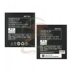 Аккумулятор ENERGO plus для Lenovo s920 BL208