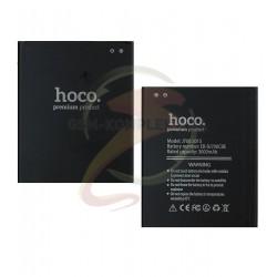 Аккумулятор Hoco EB-BJ700BBC для Samsung J400F Galaxy J4