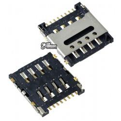 Коннектор SIM-карты, тип 8
