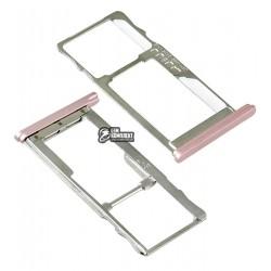 Держатель SIM-карты для Meizu U10, розовый