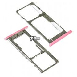 Держатель SIM-карты для Meizu M2 note, розовый