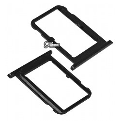 Держатель SIM-карты для Xiaomi Mi 6X/Mi A2, черный