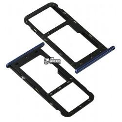 Держатель SIM-карты для Huawei Nova Lite (2017), P9 Lite mini, Y6 Pro (2017), синий