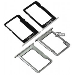 Держатель SIM-карты для Huawei Mate 7, комплект 2 шт., c держателем MMC, белый