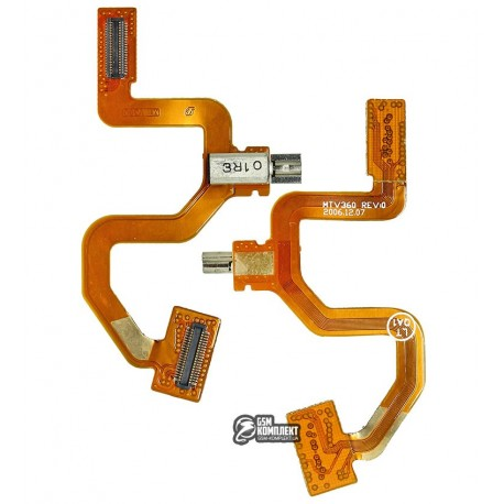 Шлейф для Motorola V360v, межплатный, с компонентами