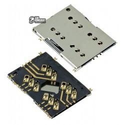 Коннектор SIM-карты для Sony E5633 Xperia M5 Dual, E5643 Xperia M5 Dual, E5663 Xperia M5 Dual, на две SIM-карты