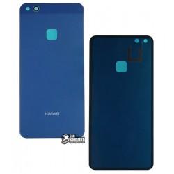 Задняя панель корпуса для Huawei P10 Lite, синяя