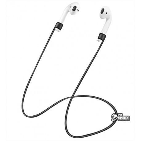 Ремешок Anti Lost для Apple airpods силиконовый, черный
