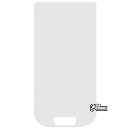 Закаленное защитное стекло для Samsung I8190 Galaxy S3 mini, 0,26 мм 9H