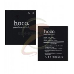 Аккумулятор (HB5V1) для Huawei Ascend Y300D,Емкость 1730mAh Li-Ion