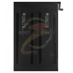 Акумулятор (акб) для планшету Apple iPad Mini 2 Retina, iPad Mini 3 Retina, Li-ion, 3,75 B, 6471 мАч, #A1512, 020-8257