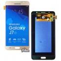Дисплей для Samsung J710F Galaxy J7 (2016), J710H Galaxy J7 (2016), золотистий, з сенсорним екраном (дисплейний модуль), оригінал, GH97-18855A