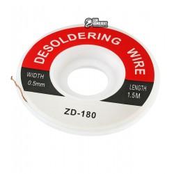 Лента-оплетка 0,5mm косичка для демонтажа ZD-180 длина 1,5м