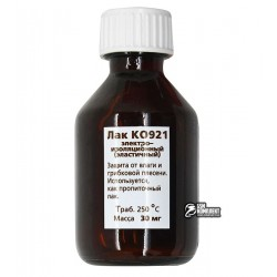 Изоляционный лак КО-921, раствор полиметилфенилсилоксановой смолы