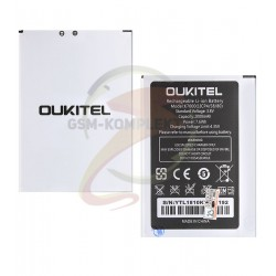 Аккумулятор для Oukitel K7000, Li-ion, 3,8 В, 2000 мАч