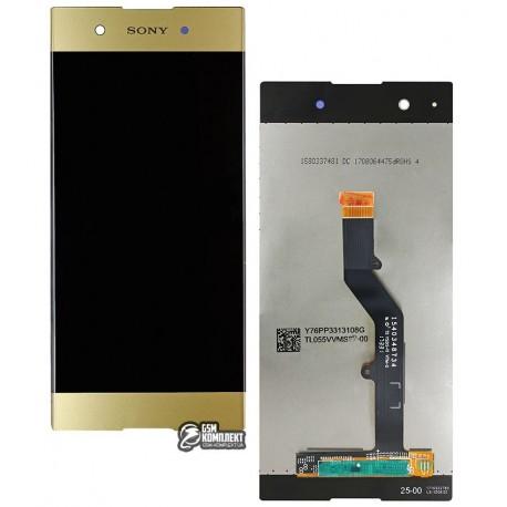 Дисплей для Sony G3412 Xperia XA1 Plus Dual, золотистый, з сенсорним екраном