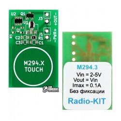 Сенсорная кнопка выключатель без фиксации 2-5V/100mA, M294.3
