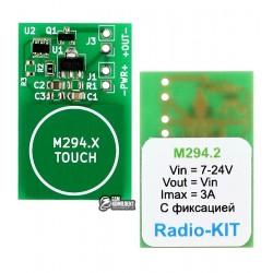 Сенсорная кнопка выключатель c фиксацией 7-24V/3A, M294.2