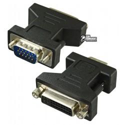 Переходник гнездо DVI(24+5) - штекер VGA, gold, пластик