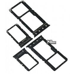 Держатель SIM-карты для Xiaomi Redmi 6, черный
