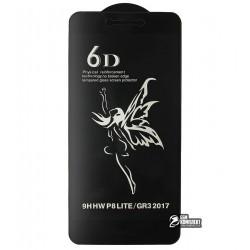Закаленное защитное стекло для Huawei P8 Lite (2017), 0,26 мм 9H, 2.5D, Full Glue, матовое, черное