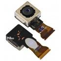 Камера Xiaomi Mi5, с разборки