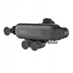 Автодержатель Hoco CA51 Air outlet gravity \ black