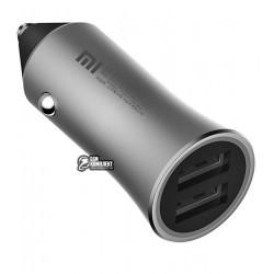 Автомобильное зарядное устройство Xiaomi Mi Car ChargerQC3 (2USB 12В/1,5А, 9В/2А, 5В/2.4.A) GDS4092CN