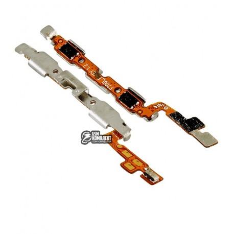 Шлейф для LG G5 H820, G5 H830, G5 H850, боковых клавиш