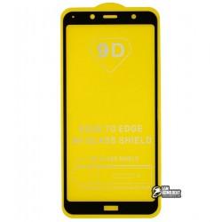 Закаленное защитное стекло для Xiaomi Redmi 7A, 0,26 мм 9H, 2.5D, Full Glue, черное