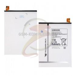 Аккумулятор EB-BT710ABA/EB-BT710ABE для планшетов Samsung T710 Galaxy Tab S2