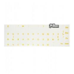 Наклейки на клавиатуру прозрачные (только русские, желтые)