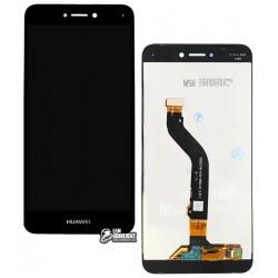 Дисплей для Huawei GR3 (2017)