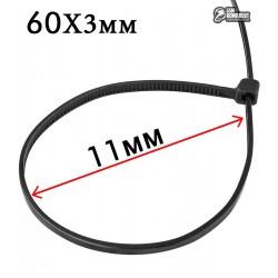 Стяжки кабельные 60 х 3 мм ProFix, черные, 100шт