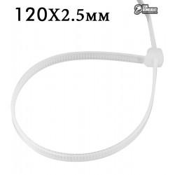 Стяжка кабельная 120х2,5мм белая 100шт