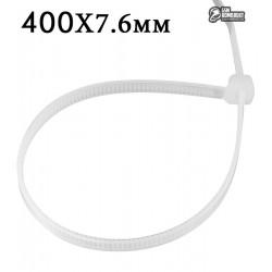 Стяжка кабельная 400х7,6 мм белая 100 шт