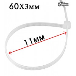 Стяжки кабельные 60 х 3 мм ProFix, белые, 100шт