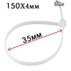 Стяжки кабельные 150 х 4 мм ProFix, 100шт