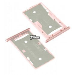Держатель SIM-карты для Xiaomi Redmi 4A, розовый