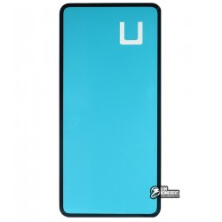 Стикер задней панели корпуса (двухсторонний скотч) для Huawei P10 Lite