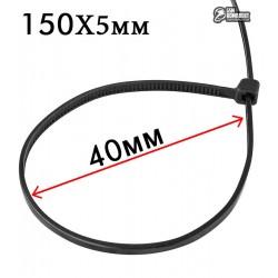 Стяжки кабельные 150 х 5 мм ProFix, 100шт